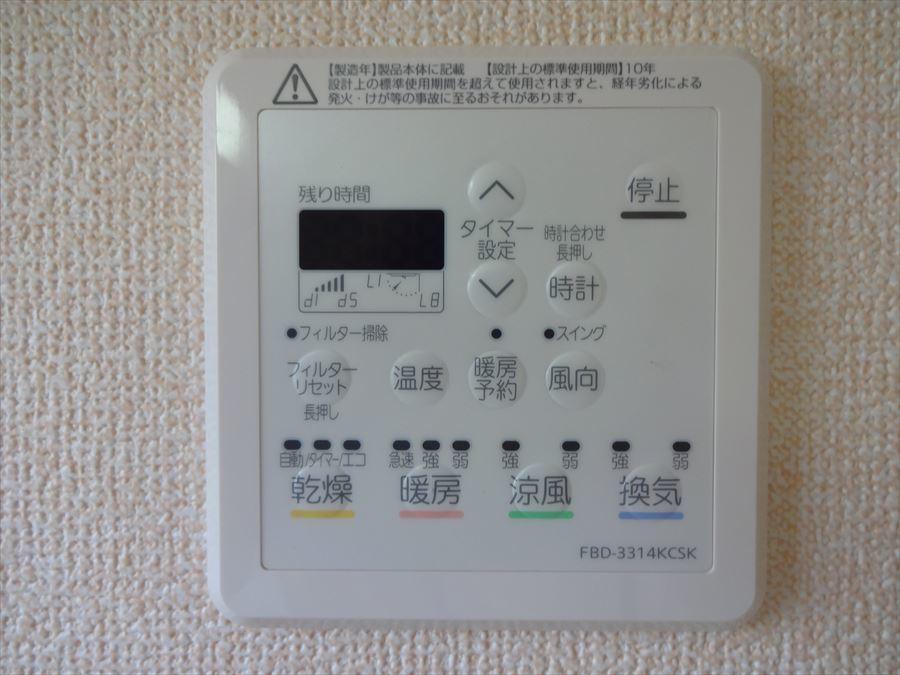 浴室暖房乾燥機は、冬場でも暖かくして入浴できます☆ また、乾燥機能で浴室内を乾かせば、カビ予防にもなります!