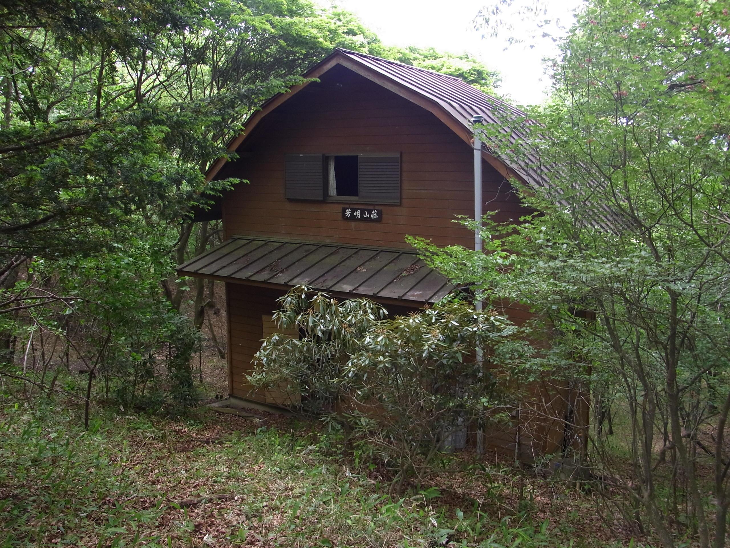 【外観写真】 山荘あらふね近くの別荘です