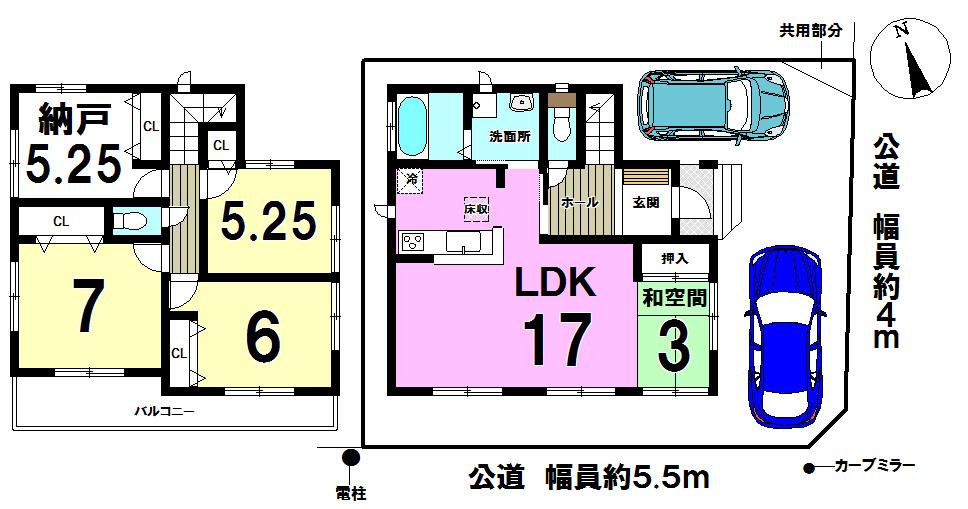 【間取り】 2号棟◆3SLDK