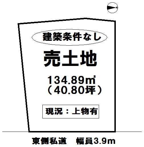 【区画図】 江戸川区南小岩5丁目 売土地です