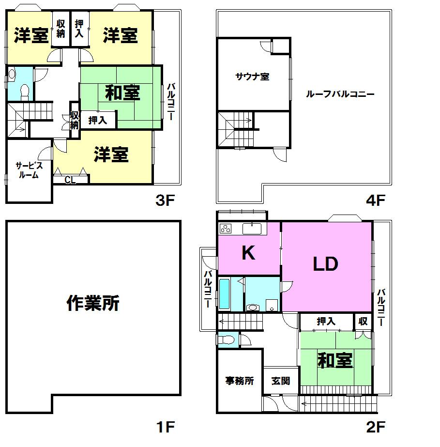【間取り】 1階は広々使える作業所になっています。