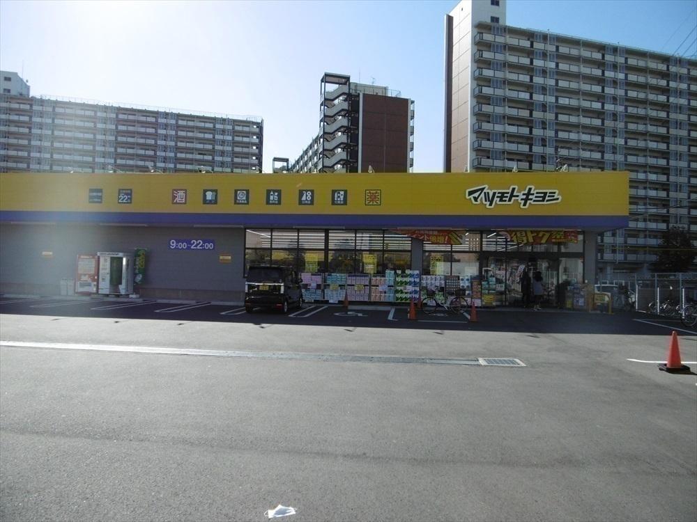 【 ドラッグストア】マツモトキヨシ 名古屋木場店