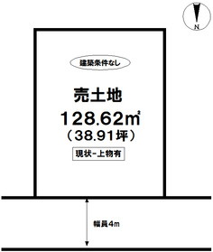松山市ひばりケ丘