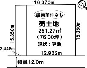 北海道苫小牧市はまなす町1丁目 JR室蘭本線(長万部・室蘭~苫小牧)[糸井]の売買土地物件詳細はこちら