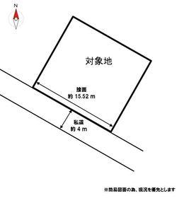 北九州市小倉南区大字徳吉