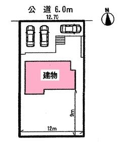 春日井市中央台6丁目