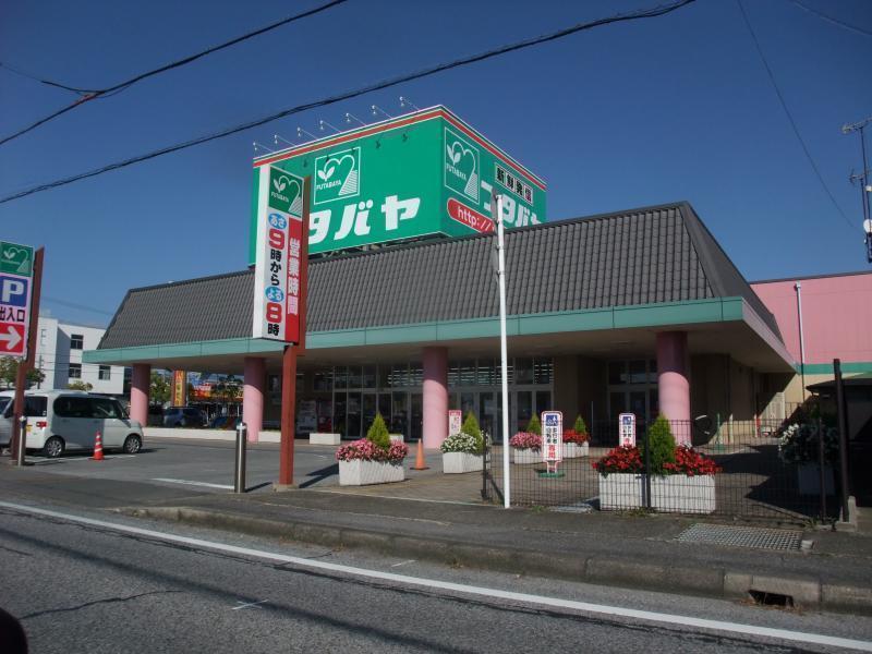 【スーパー】フタバヤ長浜店