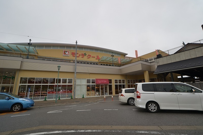 【ショッピングセンター】モンデクール長浜
