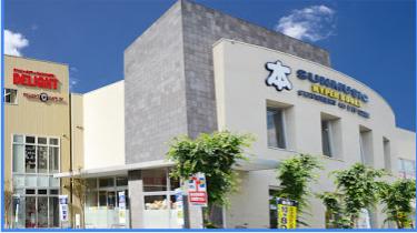 【近隣写真】サンミュージックハイパーブックス長浜店