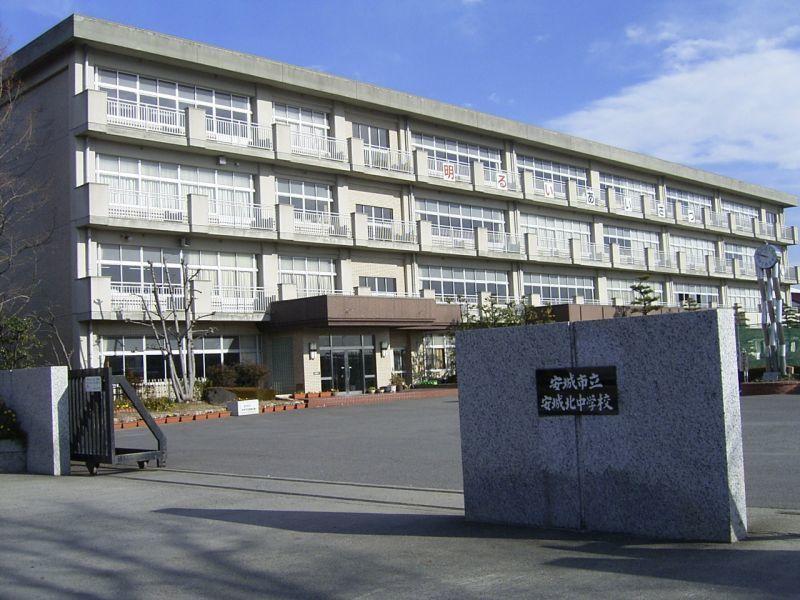 【中学校】安城北中学校