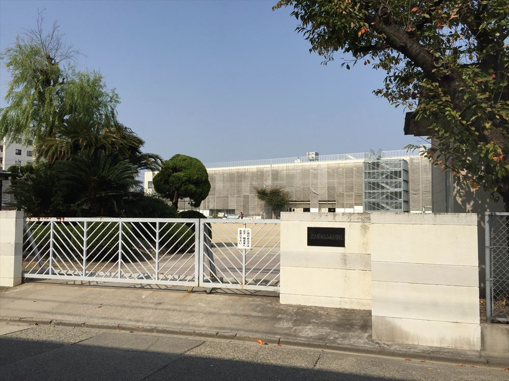 【小学校】名古屋市立白水小学校