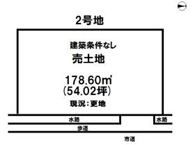 福知山市字和久市
