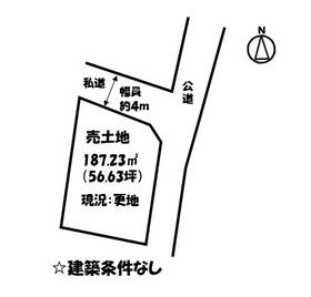 尾道市浦崎町