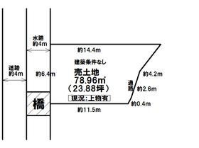 池田市渋谷3丁目