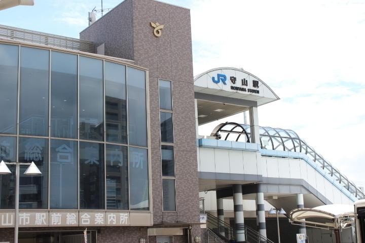 【駅】守山駅