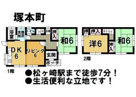松阪市塚本町