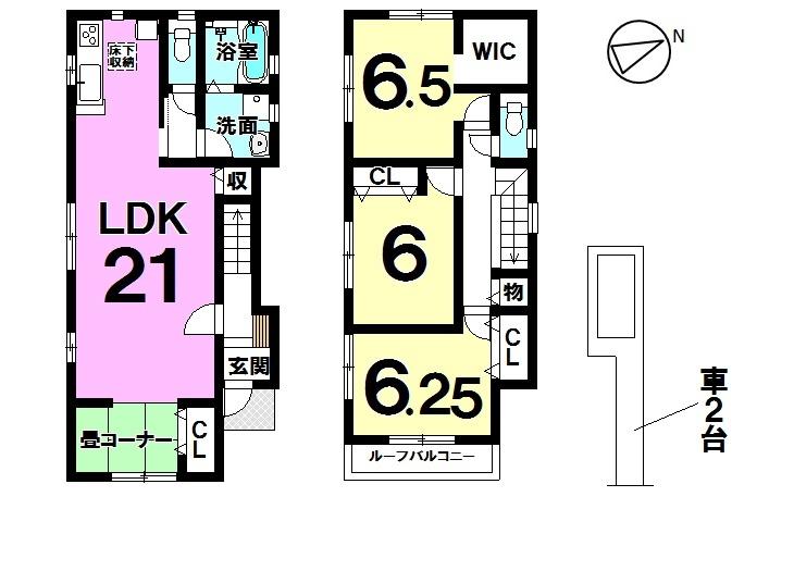 【間取り】  2 号棟 3LDK 駐車スペース  2台分