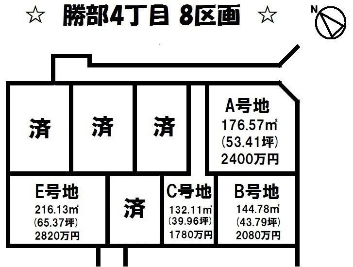 【区画図】 全8区画・建築条件なし・2WAYアクセス可(JR守山駅徒歩14分・栗東駅徒歩20分)