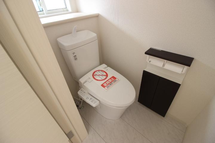 清潔感の温水洗浄便座です