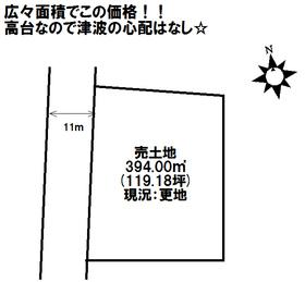 徳島市一宮町片山