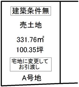 丸亀市飯山町西坂元