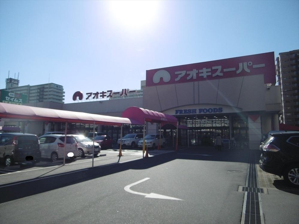 【スーパー】アオキスーパー木場店