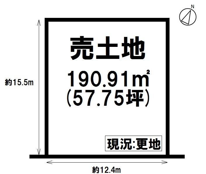 【区画図】 土地約57坪・現況更地・フレンドマートグリーンヒル店まで徒歩10分(約730m)