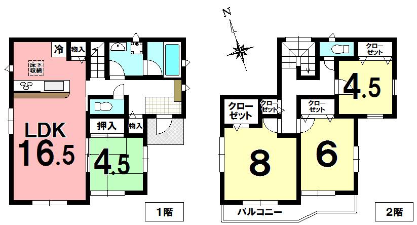 【間取り】 久喜市鷲宮 新築戸建です。