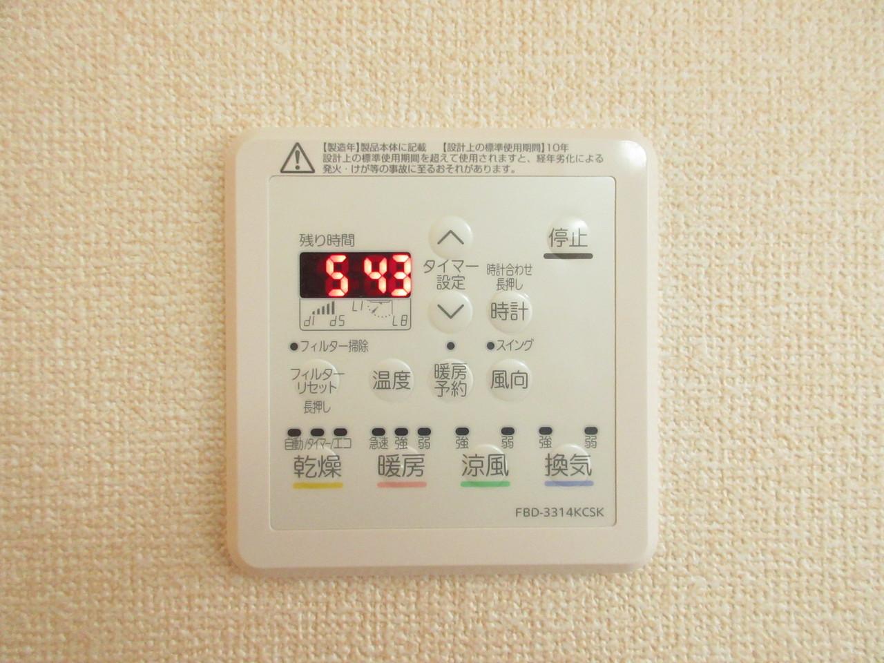 あると嬉しい機能がたくさん!暖房予約機能までついています♪