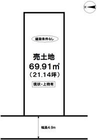松山市神田町