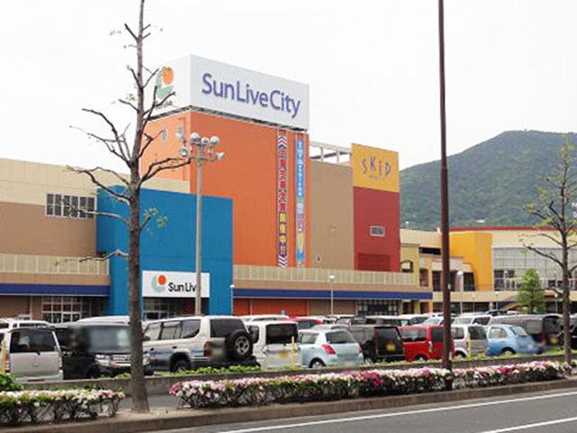 【ショッピングセンター】大型ショッピングセンターのサンリブシティ小倉。周辺にはニトリやコジマ・ゆめマート等が点在してお買い物便利!