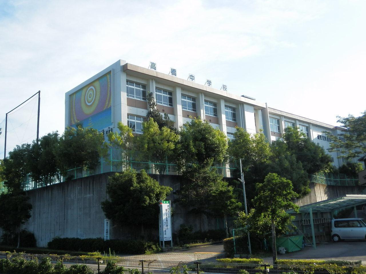 【中学校】高橋中学校(自転車通学)