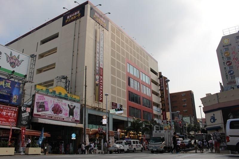 【ショッピングセンター】ドンキホーテ国際通り店