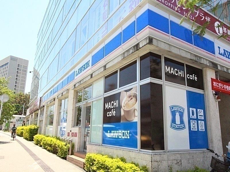 【コンビニ】ローソン国際通牧志店