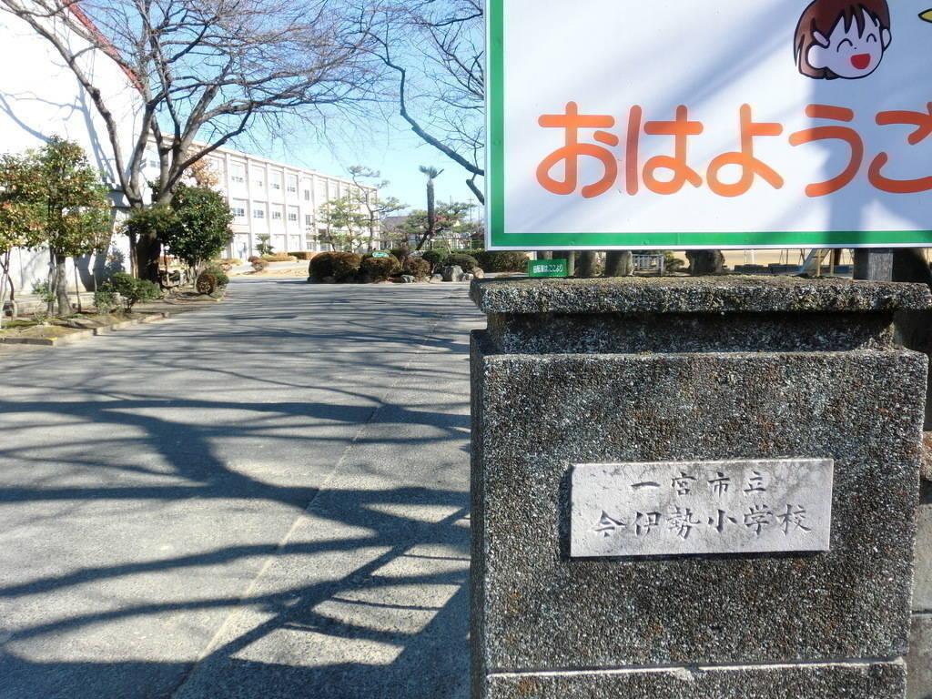 【小学校】今伊勢小学校