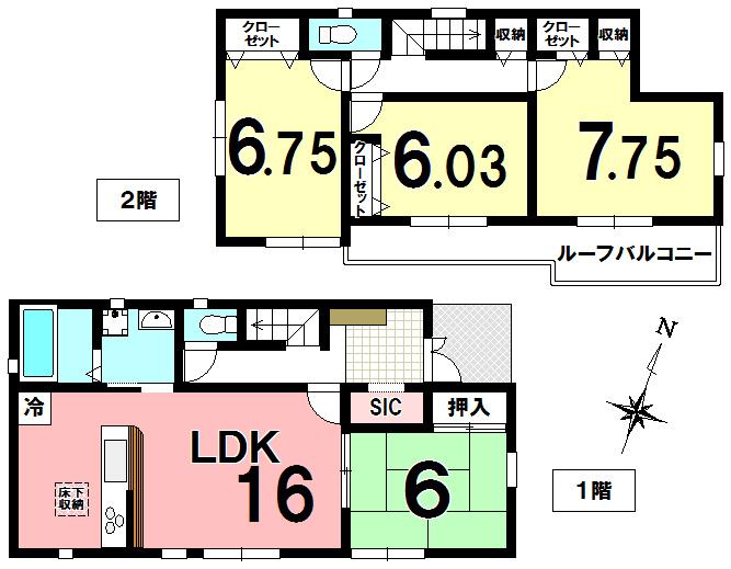 【間取り】 久喜市小右衛門の新築分譲住宅です。南栗橋駅より徒歩10分、駐車場3台可、ミラー付下駄箱、シューズインクローゼット付でたっぷり収納、1階雨戸シャッター付です。