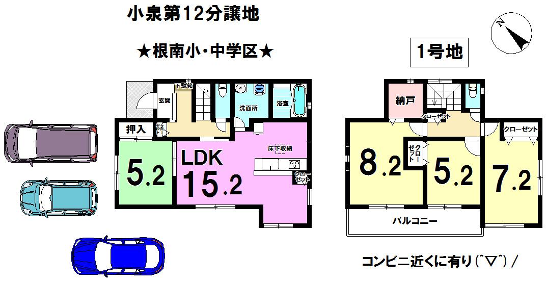 【間取り】 富士宮市小泉の戸建新築物件です。