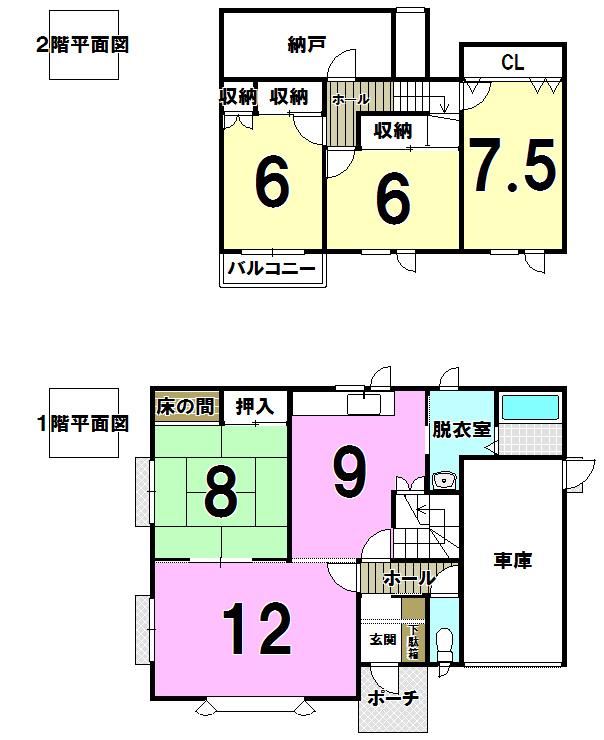 【間取り】 千歳市桂木の中古戸建です。フルリフォーム物件となります。二階に納戸のある4SLDKの物件です。