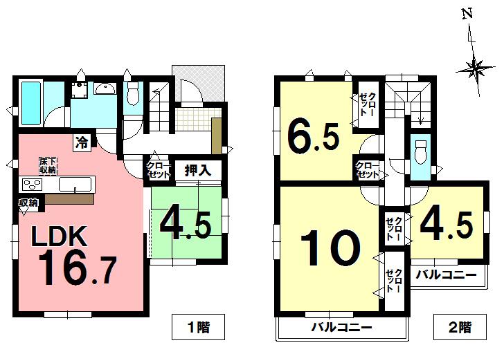 【間取り】 久喜市菖蒲町下栢間の新築戸建です。 主寝室ゆとりの10帖