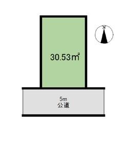 足立区関原3丁目