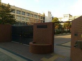 住之江中学校
