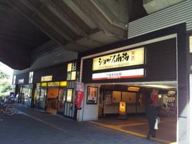 南海本線住吉大社駅