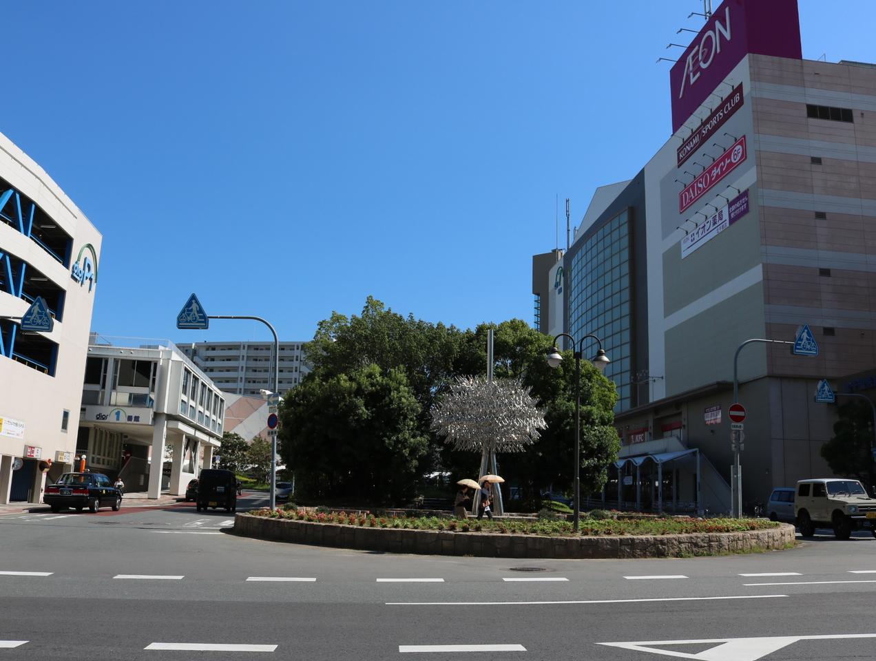 イオン北千里店まで1463m 北千里駅に隣接しています。