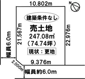 北海道苫小牧市ときわ町2丁目 JR室蘭本線(長万部・室蘭~苫小牧)[錦岡]の売買土地物件詳細はこちら