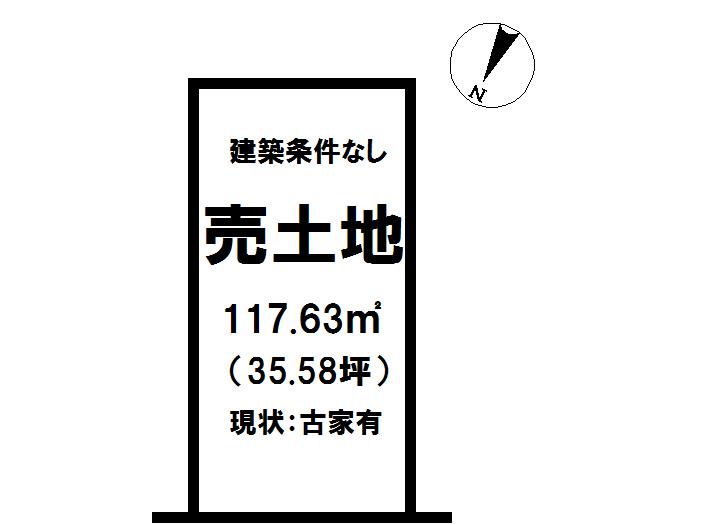 【区画図】 建築条件なしの売土地♪