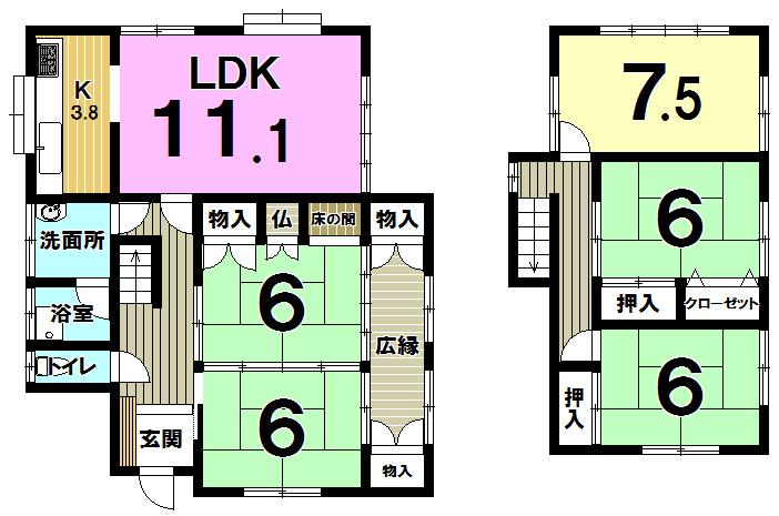 【間取り】 小倉南区東貫3丁目中古一戸建て♪5LDK広々間取り♪陽当たり良好な角地です