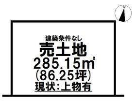 和歌山市黒田