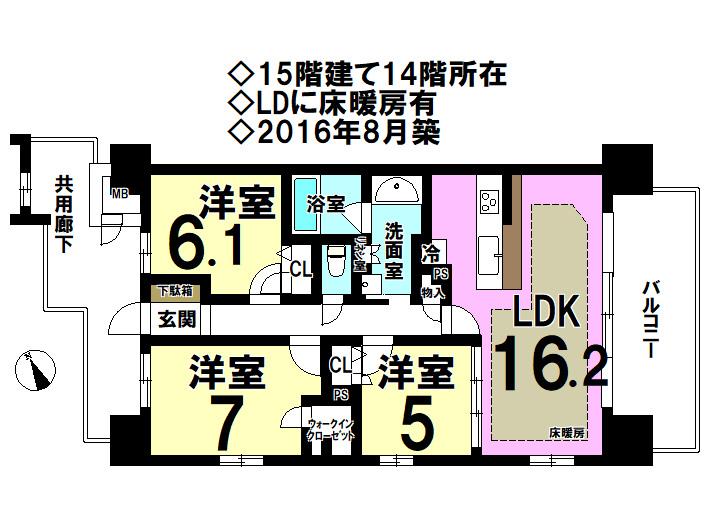【間取り】 東南角部屋!  15階建て14階所在なので眺望良好です。