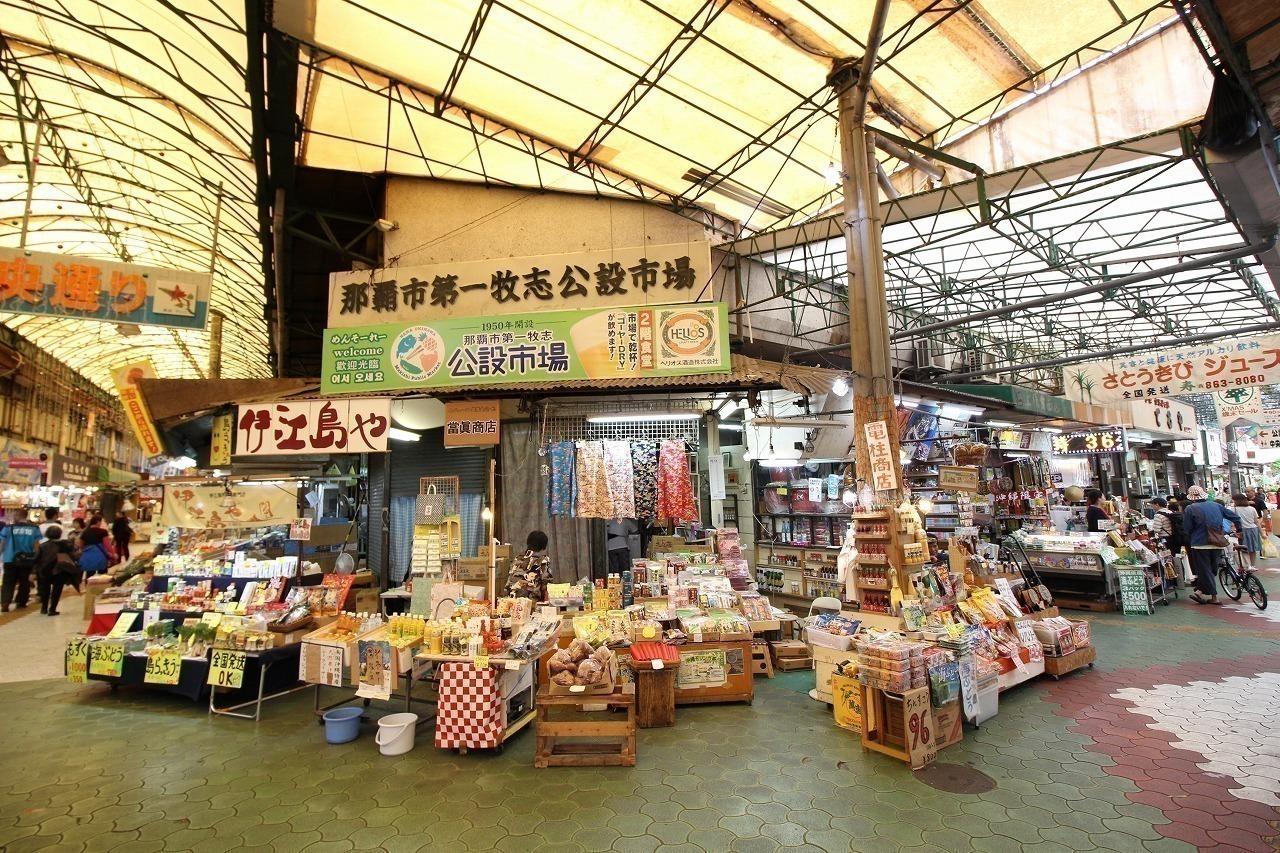 【近隣写真】牧志公設市場