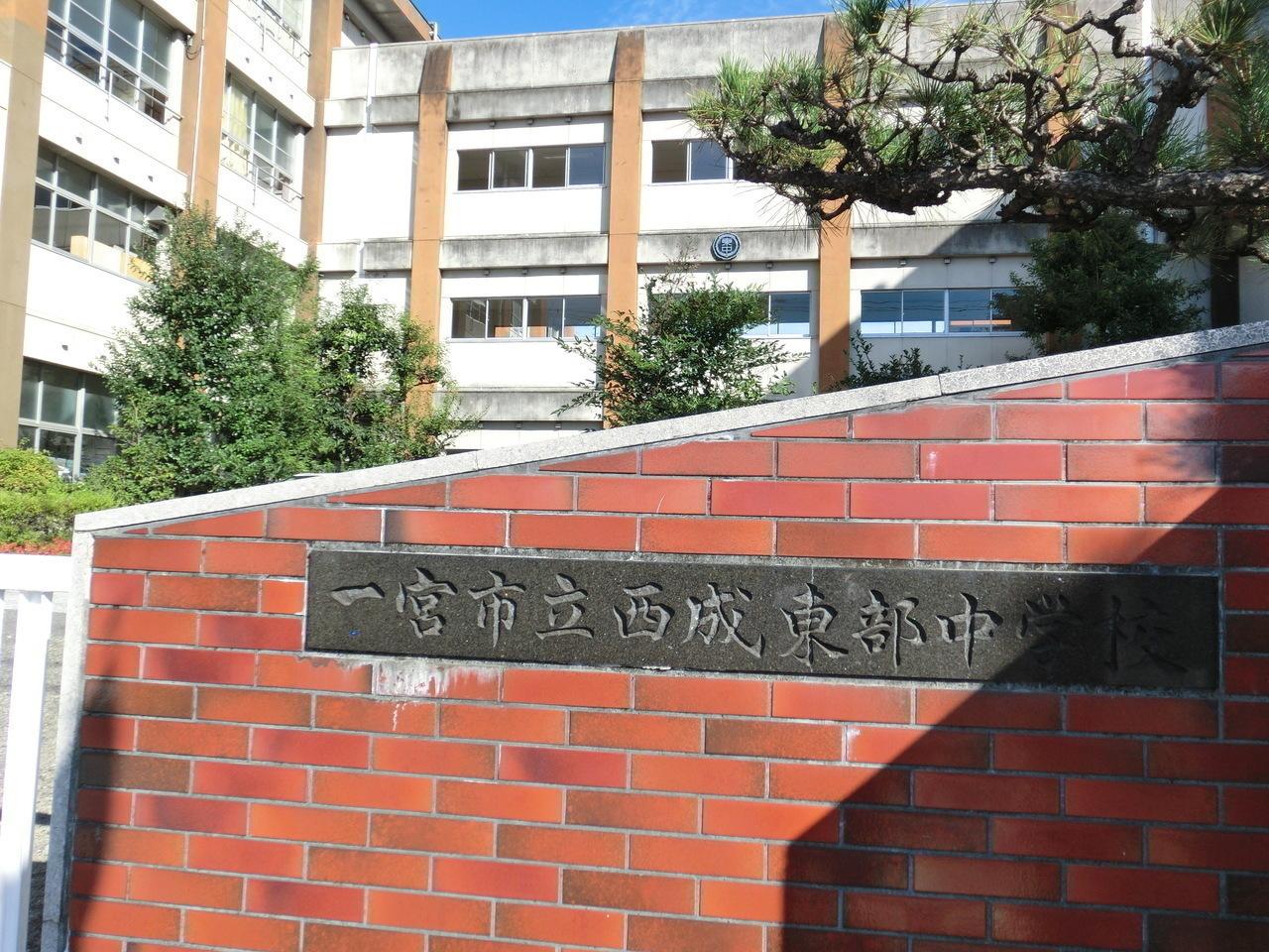 【中学校】西成東部中学校